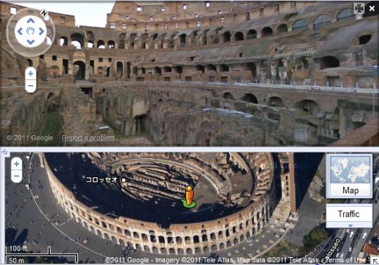 Monumentos históricos a través de Street View