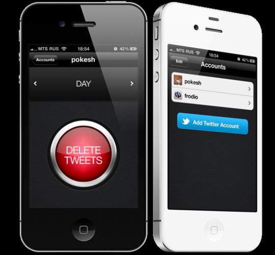 Eliminar tweets con el móvil