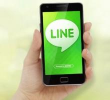 Line, la comentada alternativa a Whatsapp
