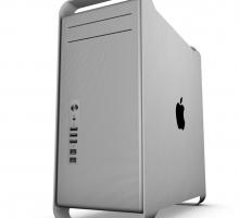 Cómo conocer el Hardware de tu Mac