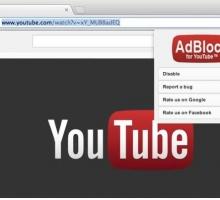 Bloquear la publicidad de YouTube