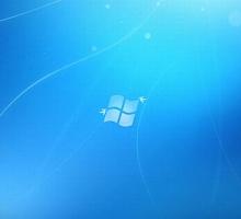 Windows Blue podrá probarse en Junio de 2013