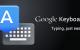 Descargar teclado gama Nexus para cualquier Android