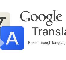 Traductor de conversaciones para Android