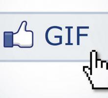 Cómo publicar GIF animados en Facebook