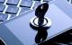 iOS 9.3.5 soluciona grave fallo de seguridad