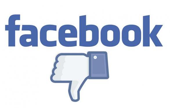 facebook-multada-privacidad-europa