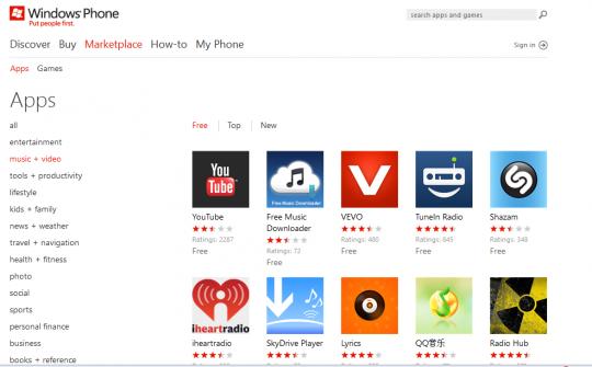 La tienda de aplicaciones para Windows Phone